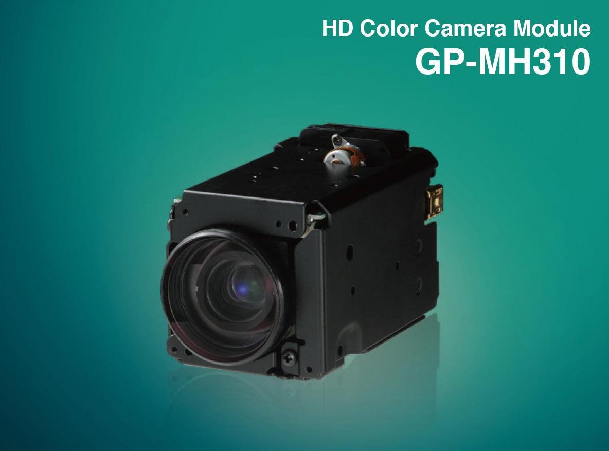Система стабилизации и управления видеокамерой::Модуль высокого разрешения цветной видеокамеры Panasonic GP-MH310